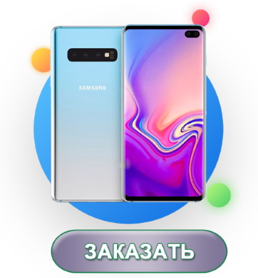 реплика samsung galaxy s8 64gb цена