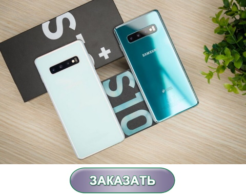 реплика samsung galaxy s10 128 gb