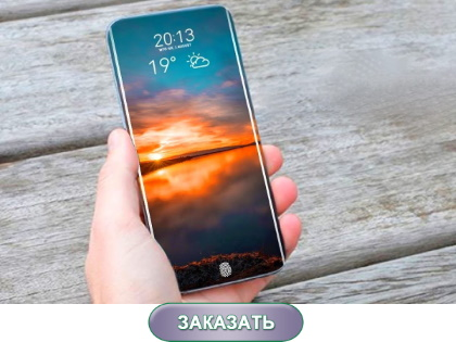 samsung galaxy s9 64gb реплика